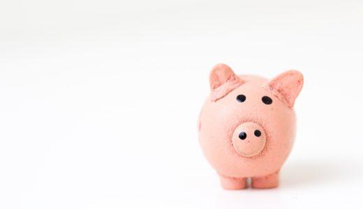 面倒なお金の管理を一括するアプリ「Moneytree」が神な件