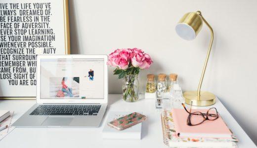 ブログを長く継続して書き続けるためのコツって