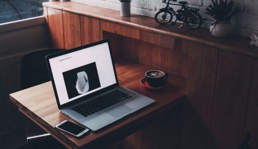 【19年9月更新】Macの移行アシスタントができない時の対処法まとめ。